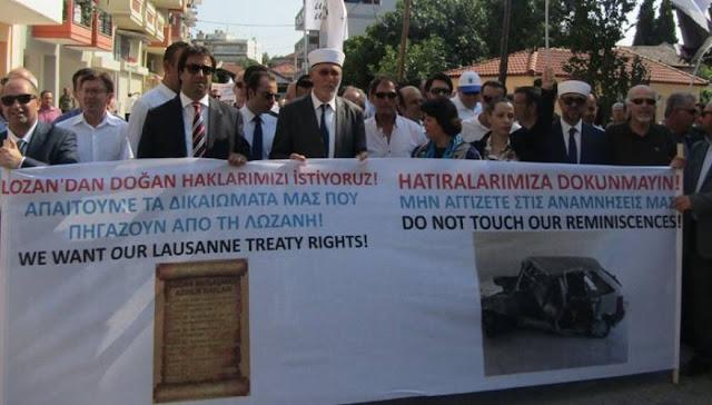 Κομοτηνή: Η πορεία των τουρκοφρόνων έγινε και... απέτυχε