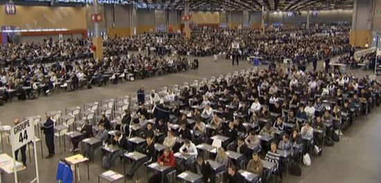 Qcm concours gratuits concours de sous officier de - Grille salaire sous officier gendarmerie ...