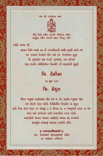 Customized Wedding Invitation Cards