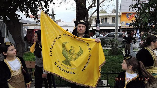 Νέο διοικητικό συμβούλιο στο Σύλλογο Ποντίων Χανίων ''Η Ρωμανία''