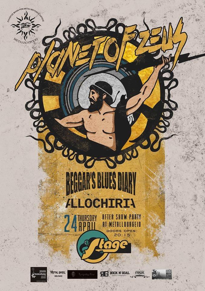 Planet of Zeus, Beggar's Blues Diary, Allochiria @ Stage Club, Larissa 24/4/2014
