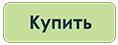 http://scraplivelove.ru/index.php?id=1
