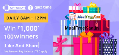 Win Rs 1000 Quiz Time
