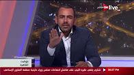 برنامج بتوقيت القاهرة حلقة يوم الثلاثاء 11-7-2017 مع يوسف الحسينى