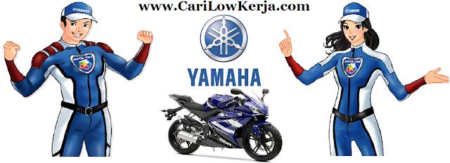 INFO Lowongan Kerja Terbaru Agustus dan September 2016 PT. YAMAHA INDONESIA MOTOR MANUFACTURING