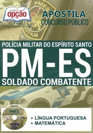 apostila-policia-militar-es-2018-cargo-soldado-concurso-pmes
