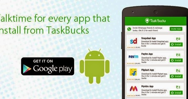 Install App Complete offers Get Rs 100 Talk Time Today - Freebie