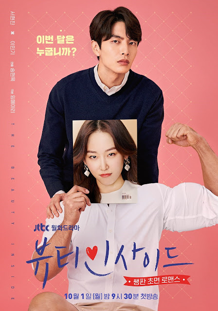 Drama Korea The Beauty Inside Subtitle Indonesia