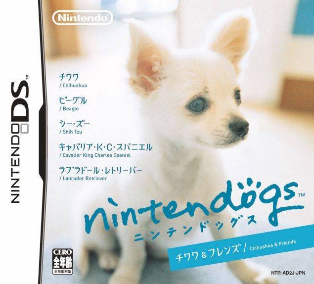Nintendogs: Chihuahua & Friends (J) (Brassteroid Team)