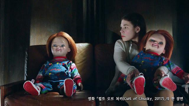 컬트 오브 처키(Cult of Chucky, 2017) scene 02