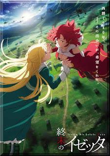 http://animezonedex.blogspot.com/2016/10/shuumatsu-no-izetta.html
