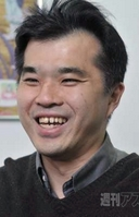 Oonuma Shin