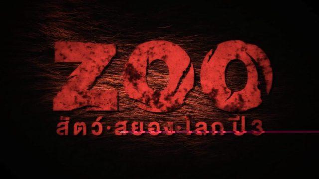 Zoo Season 3 สัตว์ สยอง โลก ปี 3 พากย์ไทย EP1 – EP3