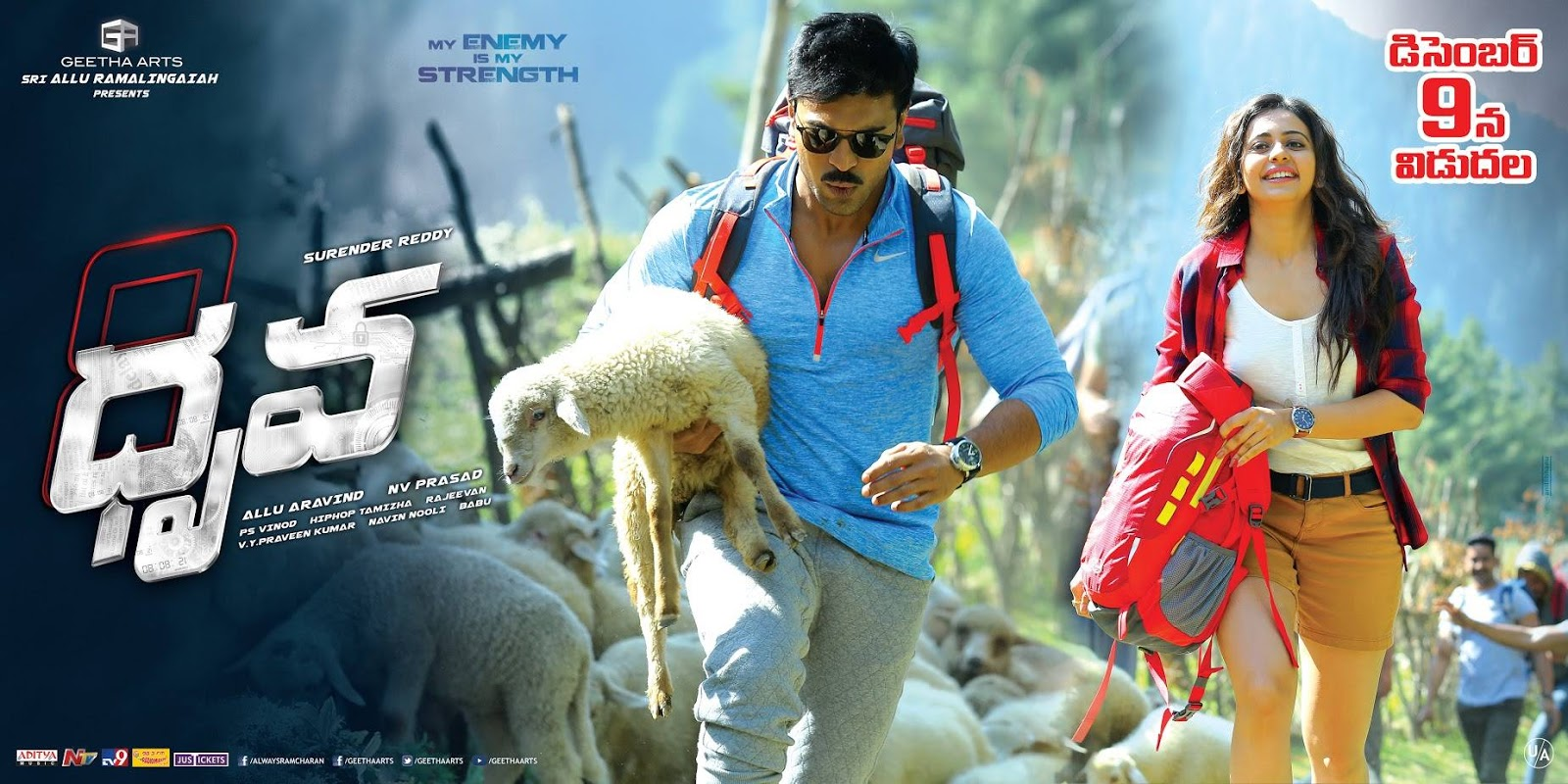 Dhruva movie first look wallpapers-HQ-Photo-9