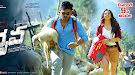 Ram charan's Dhruva movie wallpapers-thumbnail