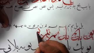 Terkuak, Kenapa Huruf Arab Ditulis dari Kanan ke Kiri