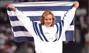 Θυμάστε την Ολυμπιονίκη Νίκη Μπακογιάννη; Δεν φαντάζεστε πως έχει γίνει σήμερα [photo]