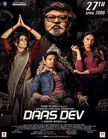 Daas Dev (2018) Movie movies4u99