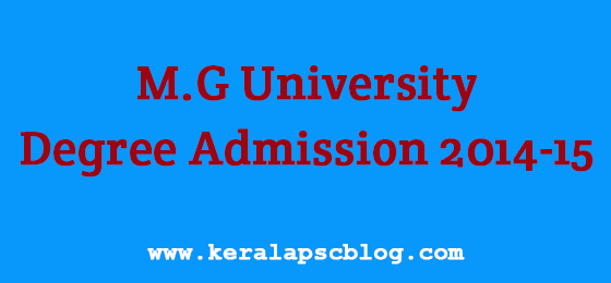 M.G University Degree Admission Trial Allotment 2014