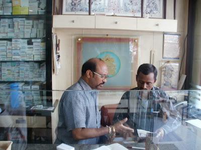 Vasu Medical and General Store Himayatnagar Hyderabad