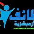 وظائف موارد بشرية و شئون عاملين مجمعة من 26/7/2016 حتى 31/7/2016