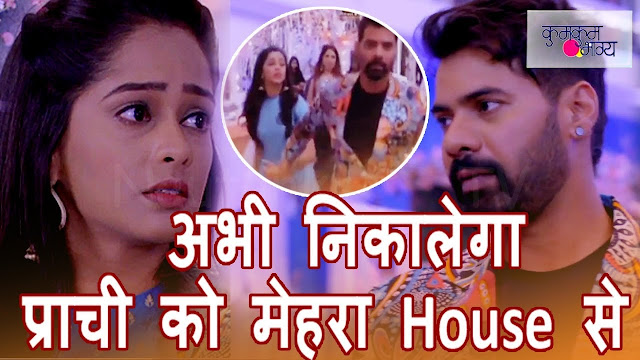 Big Twist : Extreme drama as Abhi insults his own daughter Prachi in Kumkum Bhagya