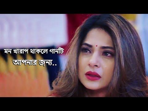 Tor valobasar laiga ami hoilam ashiki bangla Song Lyrics
