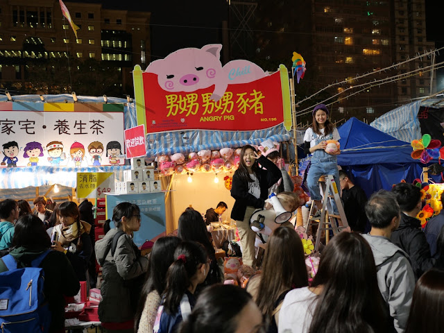 "Victoria Park Lunar New Year Fair ""Angry Pig"" stall"