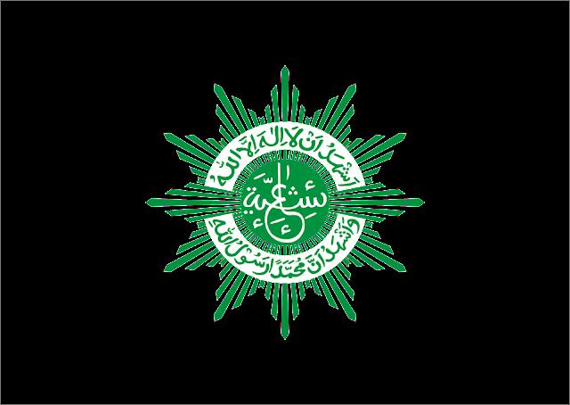 Sekilas Sejarah Terbentuknya 'Aisyiyah Muhammadiyah