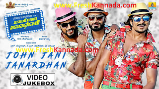 John Jani Janardhan Kannada Video Songs Download