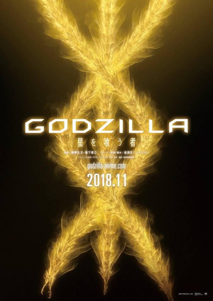Godzilla 3 anime