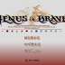 Venus and Braves (Japan) PSP ISO Free Download & PPSSPP Sett