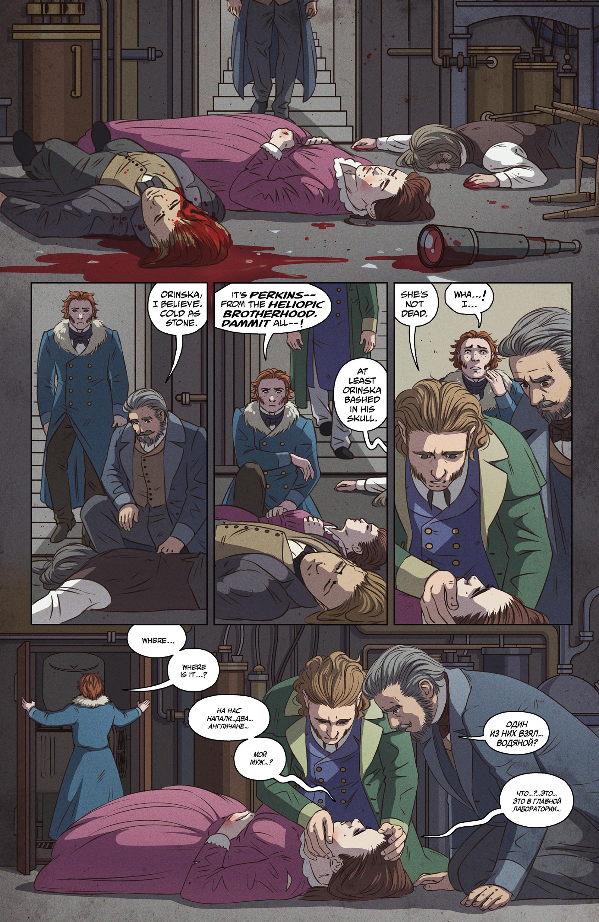 Read online Abe Sapien comic -  Issue #27 - 15