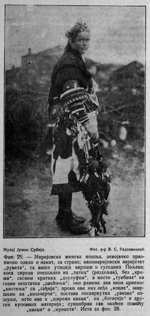 Macedonian national costumes from Mariovo region 29
