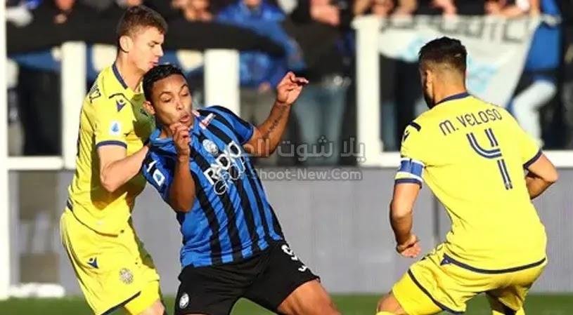أتلانتا يحقق فوز قاتل على فريق هيلاس فيرونا في الجولة 15 من الدوري الايطالي
