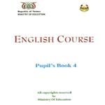 تحميل كتب منهج صف اول ثانوي pdf اليمن 1