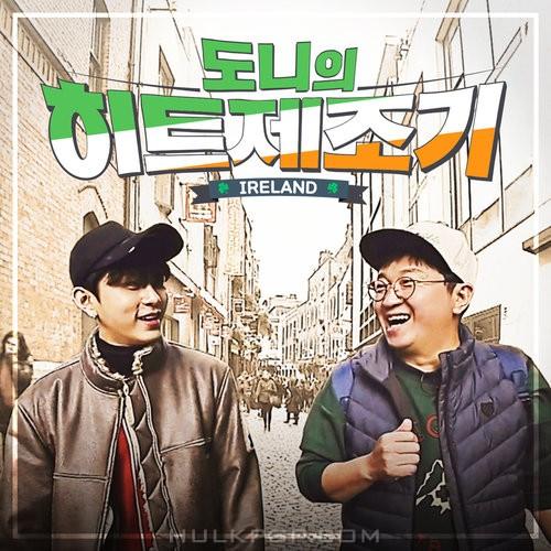 LUDONPH YONGJUNKO (Jung Hyung Don, Yong Jun Hyung, LUNA) – Hyung-Don's HIT MAKER – Single