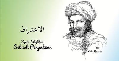 Al-I'tiraaf ~ Sebuah Pengakuan Karya Abu Nawas