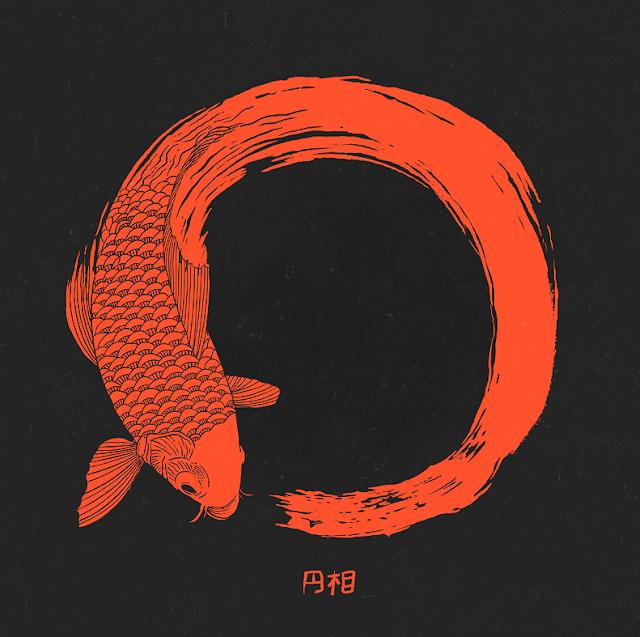 L'art de l'incomplert, un exemple d'aquest estil artístic japonés anomenat Uabi-sabi