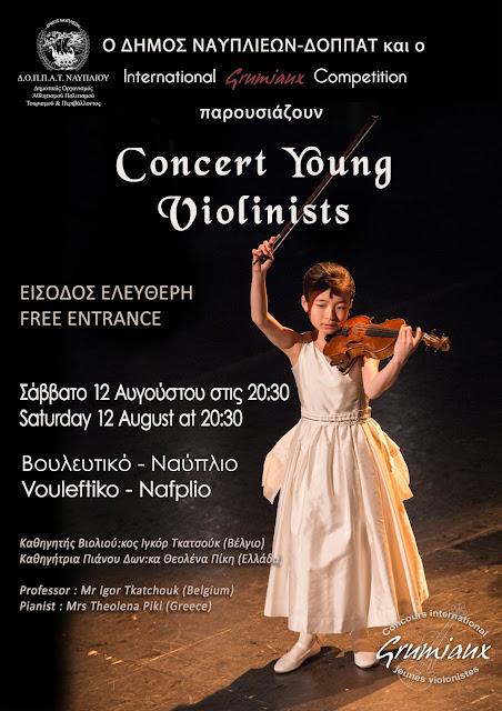 2ο Διεθνές Σεμινάριο Βιολιού για νέους βιολιστές στο Ναύπλιο