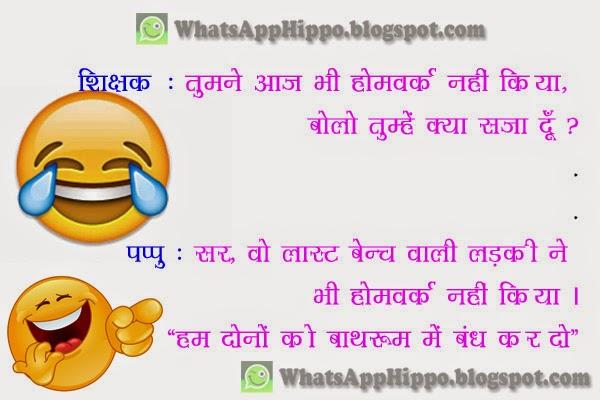 Sawal Facebook Hindi - #traffic-club