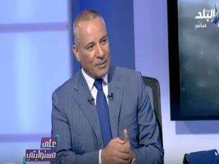 برنامج على مسؤليتى حلقة 25-7-2017 مع احمد موسى
