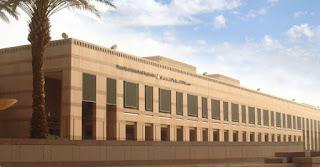 top 3 universitas di arab saudi