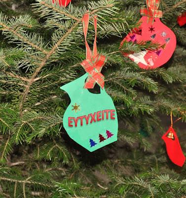 Το Αρχαιολογικό Μουσείο Ηγουμενίτσας στολίζει το χριστουγεννιάτικο δέντρο