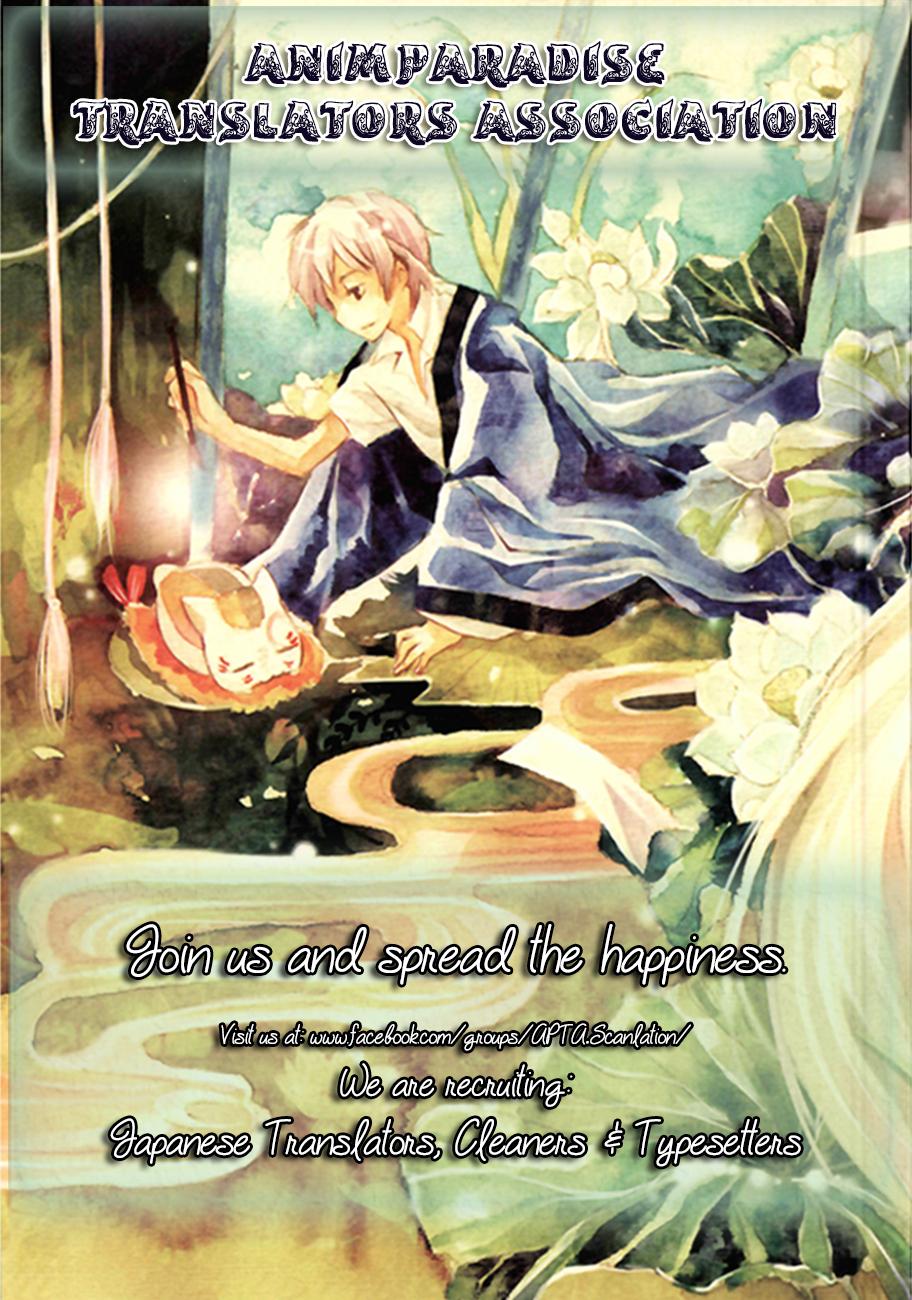 Natsume Yuujinchou - Chapter 101