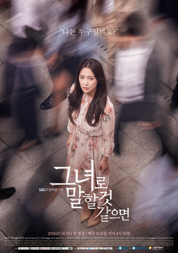 Drama Korea Let Me Introduce Her Episode 1-4 Subtitle Indonesia