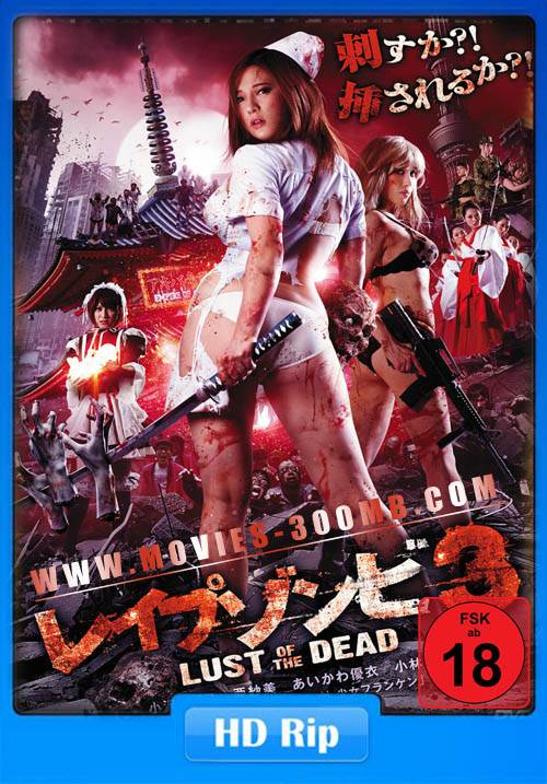 Xxx movie full watch-8899