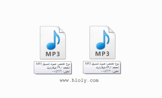 برنامج فعال جداً لتقليل حجم الفيديو كما هوا واضح بالصورة لتصغير حجم الصوت  من 59,7 ميغابايت إلى 39,0 ميغابايت وإن أردت المزيد من تقليل حجم الصوت من إعدادات البرنامج