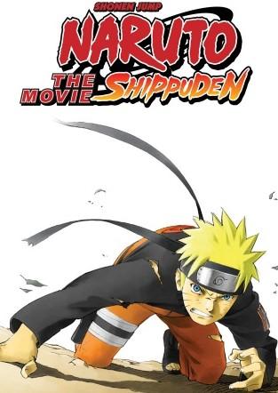 Naruto Shippuden: Filme 1 – A Morte de Naruto!