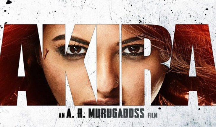 Complete cast and crew of Akira  (2016) bollywood hindi movie wiki, poster, Trailer, music list - Sonakshi Sinha and Konkona Sen Sharma, Movie release date 23 September 2016
